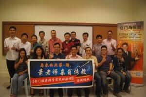 首届马来西亚《神数奇门遁甲》与投资1日课程